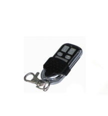 Smart Security SS-B433 (Брелок  радиоканальный  для GSM-350, 550)