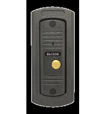Qualvision QV-ODS416B