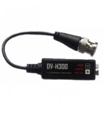 Приемо-передатчик DV-H300AHD пасс. ( цена за 1шт.)