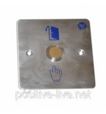 Кнопка выхода ATIS Exit-807