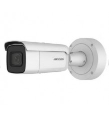 Hikvision DS-2CD2412F-IW (2.8 мм).